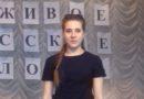 Республиканский конкурс чтецов – декламаторов «Живое русское слово»
