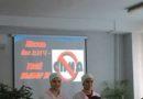 Всероссийская акция по борьбе с ВИЧ-инфекцией