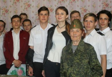 Активисты студенческого совета посетили ветеранов