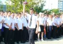 Торжественная линейка, посвященная Дню знаний