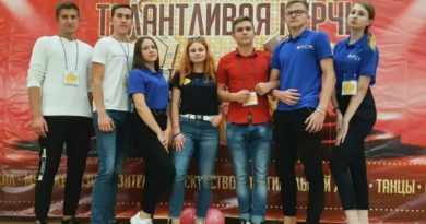 Первый городской конкурс талантов «Талантливая Керчь»