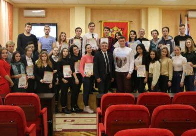 Торжественное награждение  волонтёров города Керчи