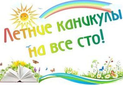 Читаем книгу В. Закруткина «Матерь человеческая»