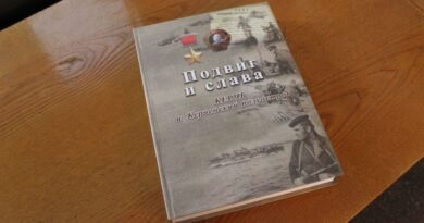 Презентация книги «Подвиг и Слава. Керчь и Керченский полуостров»