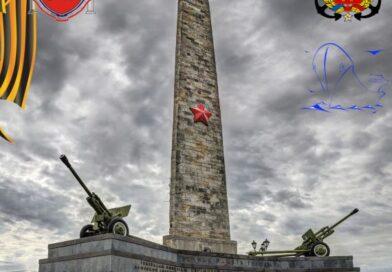 II городская историко-патриотическая конференция «Наш Крым – земля героев!»